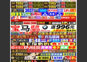 Yzfpw.cn thumbnail