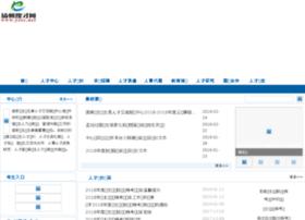 Yzsc.net thumbnail