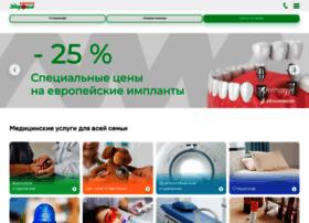 Z-clinic.ru thumbnail