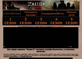 Z-nationtv.net thumbnail