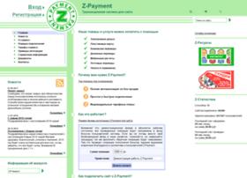 Z-payment.com thumbnail