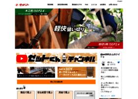Z-saw.co.jp thumbnail