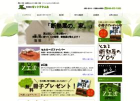 Z-tekunika.com thumbnail