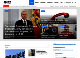 Z-truda.ru thumbnail