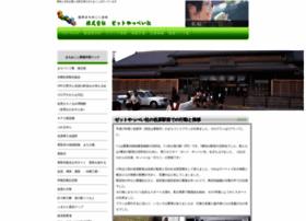 Z-yappei.co.jp thumbnail