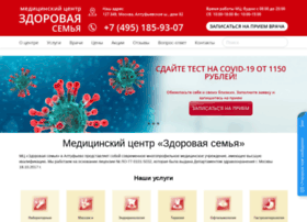 Z7ya.ru thumbnail