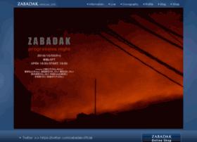 Zabadak.net thumbnail