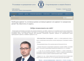Zabolotnyy.ru thumbnail