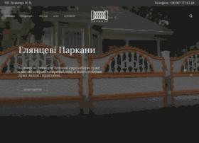 Zabor.rv.ua thumbnail