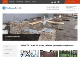 Zaborspb.ru thumbnail