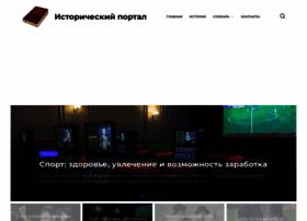 Zabytye-slova.ru thumbnail