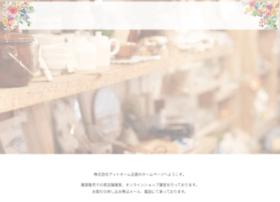 Zacca.co.jp thumbnail