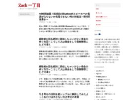 Zackichou.me thumbnail