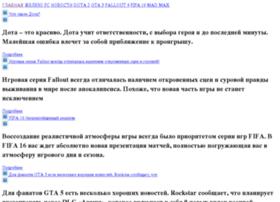 Zadrogames.ru thumbnail