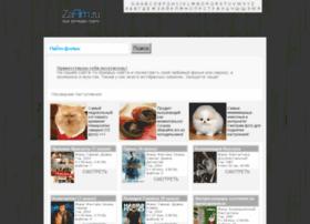 Zafilm.ru thumbnail