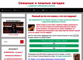 Zagado4ka.ru thumbnail