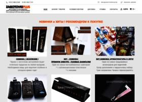 Zagotovkiplus.ru thumbnail