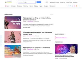Zagovoryma.ru thumbnail