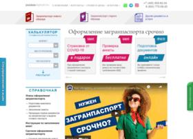 Zagran-passport.ru thumbnail
