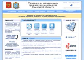 Zags63.ru thumbnail
