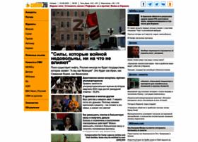 Zahav.ru thumbnail