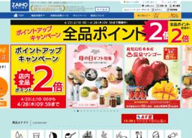 Zaiho.jp thumbnail