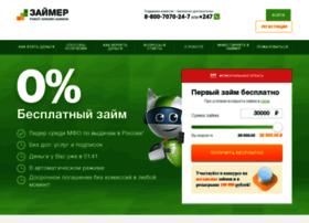 Zaimer.ru thumbnail
