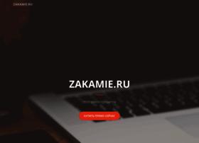 Zakamie.ru thumbnail