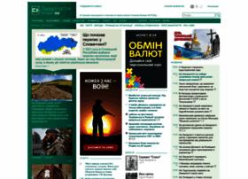 Zakarpattya.net.ua thumbnail