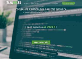 Zakasite.ru thumbnail