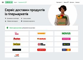 Zakaz.ua thumbnail