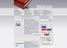 Zakladka.org.ua thumbnail