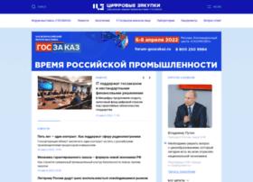 Zakupki-digital.ru thumbnail