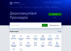 Zakupki.com.ua thumbnail