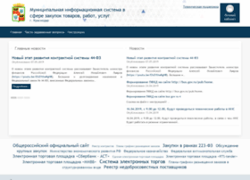 Zakupki.krd.ru thumbnail
