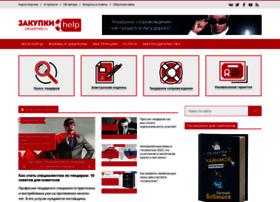 Zakupkihelp.ru thumbnail