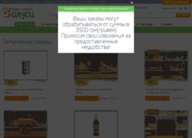 Zakusi.com.ua thumbnail