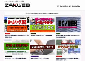 Zakweb.net thumbnail