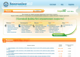 Zaloadz.ru thumbnail
