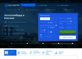 Zalogator.ru thumbnail