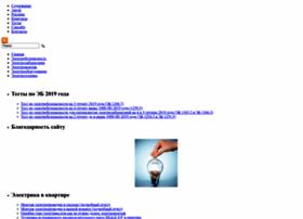 Zametkielectrika.ru thumbnail