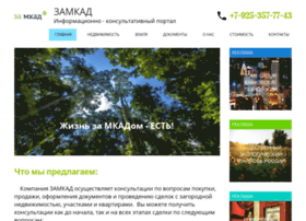 Zamkad.ru thumbnail