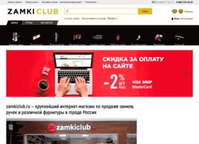 Zamkiclub.ru thumbnail