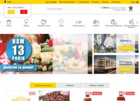 Zamorozhennye-produkty-optom.com.ua thumbnail