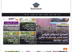 Zankokurd.org thumbnail
