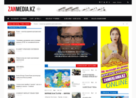 Zanmedia.kz thumbnail