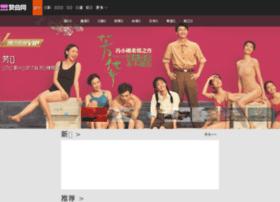 Zanqu.net thumbnail