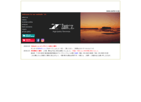 Zanter.co.jp thumbnail