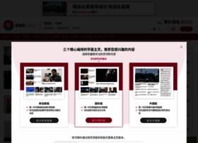 Zaobao.com thumbnail