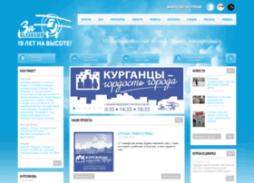 Zaoblakami.ru thumbnail